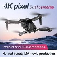 Mini Dron profesional plegable S606 Pro con cámara 4k HD, gran angular, WiFi, FPV, RC, Follow Me Quadcopter Dron, juguetes, novedad de 2021 dron con camara 4k juguetes dron niños mini dron drones con cámara