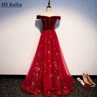 Celebrity Evening Dress Burgundy Lace Floor Length Off Shoulder Christmas Party Dresses