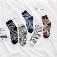 New wild striped men's casual cotton socks Cotton business season socks 10pair/lot 10pair lot fall winter new women s socks striped socks cotton socks women