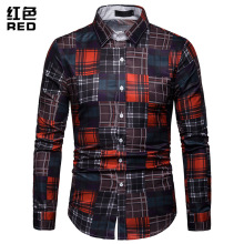 Shirt Men's Plaid Shirt Striped Shirt Men's Shirt Color Plaid Shirt Men's Long Sleeve Shirt Men Long Sleeve Shirt Men Autumn