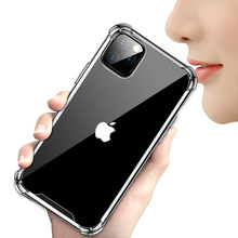 Buy 2019 Four-corner airbag Shockproof Phone Case For iPhone 11 iPhone 11 Pro for iPhone 11 Pro Max tpu Clear protection Back Cover directly from merchant!