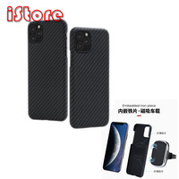 Carbon fiber material mobile phone protection for Apple 11 iPhone 11 Pro max Thin and light half wrapped Case Can magnetically