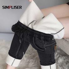 Женские джинсовые брюки плотные теплые флисовые штаны женские