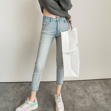 Stretch Denim Pants Ankle-Length-Pants Tight Spring Women Jeans Waist Distressed Pencil-Trousers