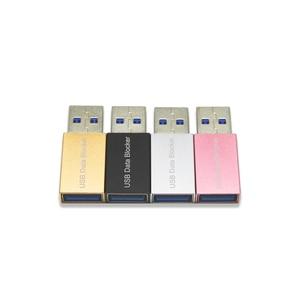 4pcs/set USB Data Blocker Defe