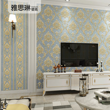 High Quality 3D Damascus Room Wall paper home decor Bedroom Living Room Warm Striped European Wallpaper Luxury TV Wall beautiful cotton and lien luxury bedding room curtains living room curtain high quality home decor