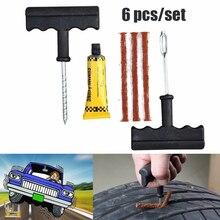 מכונית צמיג כלים לתיקון תיקון כלי ערכת רכב ואופנוע מהיר צמיג תיקון כלים
