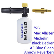 Pressure Washer Snow foam lance foam generator car foam washer for Annovi Reverberi AR Blue Mac Allister Michelin Black Dekcer