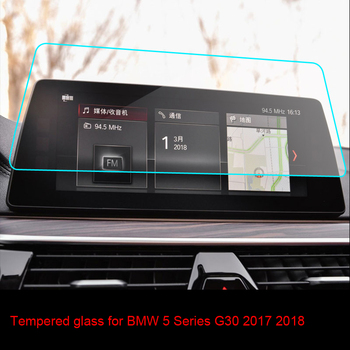 Car Navigation Tempered Glass Screen Protective Film For BMW 5 SERIES G30 520 525 530 545 2019 Radio DVD GPS LCD Screen Sticker image