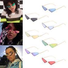 Солнцезащитные очки карамельного цветной