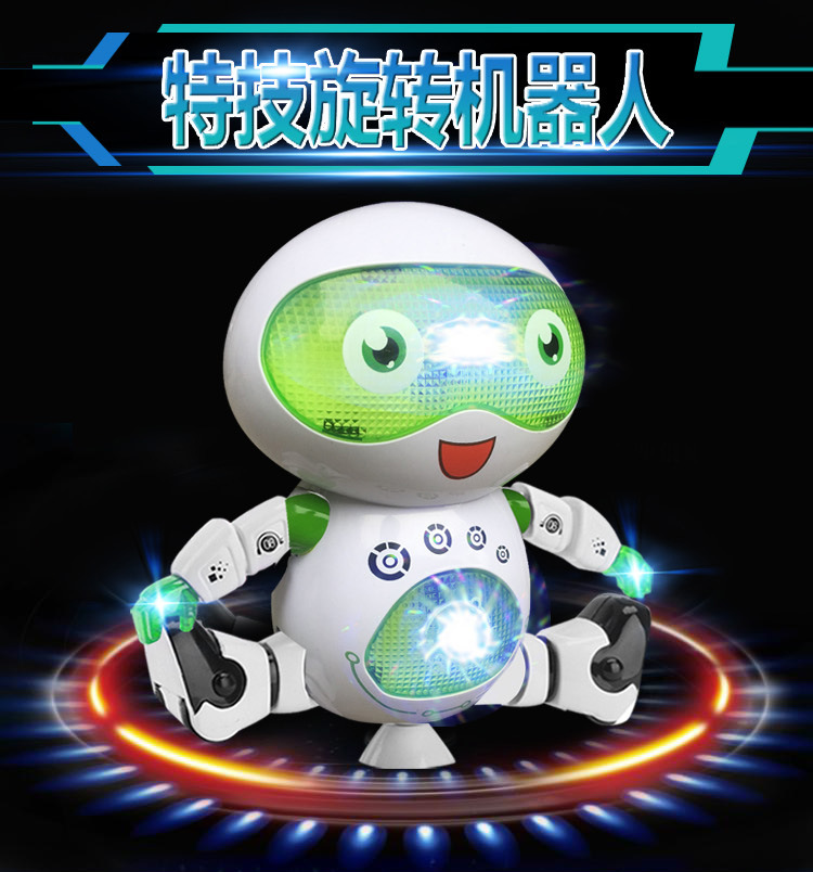 Novelty Electric Smart Rotating Dancing Robot, Leah CHILDREN'S Electric Toys Night Market Stall Supply Of Goods