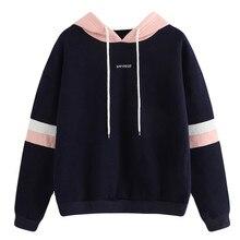 Женские худи, пуловер, модный свитер с длинными рукавами и надписью, топы, Толстовка sudadera mujer, свитера и толстовки