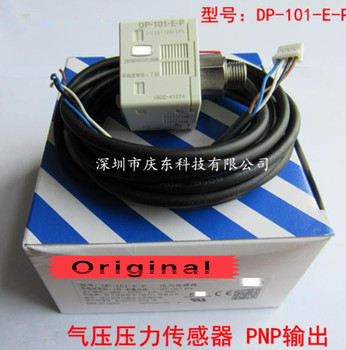 DP-101-E-P Dual Display Digital PNP Accurate Pressure/Vacuum Sensor with Superior Visibility 100% New & Original