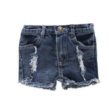 цена на 3-8Y Girls Cute Shorts Denim Hole Baby Ripped Jeans Short Pants Summer Kids Trousers Girl Bottom Clothes
