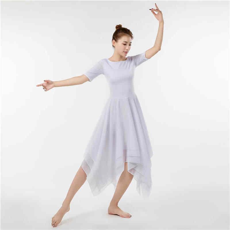 Adult White Dress