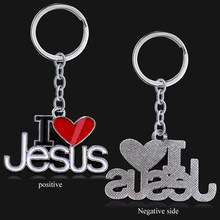 Love Jesus Pendant Key Ring Religious Christian Keychain Car Bag Trinkets Accessories Jewelry Gift