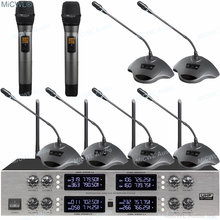 Высококлассная Цифровая беспроводная 8 микрофонная система для