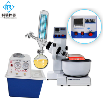 LCD Digital Small type essential oil extractor 1L Laboratory vacuum evaporator