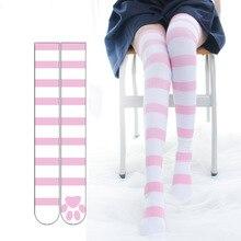 Japanese Lolita Womens Long Socks Kawaii Cat Paw Print Striped Thigh High Socks Velvet Over The Knee Girls Cosplay Pantyhose