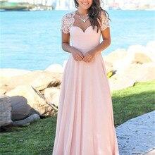 2020 elegant sukienki Bridesmaid Dresses Long Sweetheart Bac