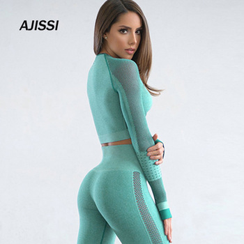 Sport Fitness Seamless Yoga Set Suit Female Mesh Workout Clothes  Gym for Women Leggings Breathable Sportwear Woman Yoga Suit 1