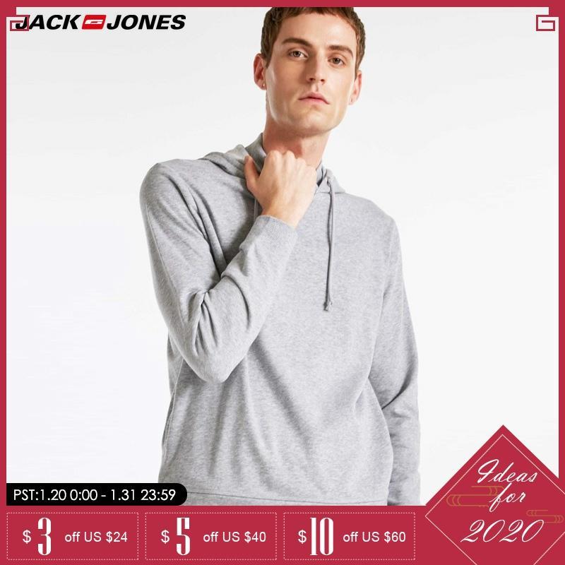 Jack Jones  Mens Autumn Thin Drawstring Sweatshirt Hoodies |2183HE506