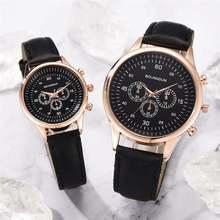 Женские кварцевые часы для влюбленных черные повседневные винтажные