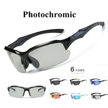 UV400 Polarized Photochromic Cycling Sunglasses Outdoor Sports Riding Goggles  Man Woman Eyewear MTB  Traveling Oculos Ciclismo