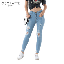 GECKATTE High Waist Light Blue Mom Skinny Jeans Woman Distre