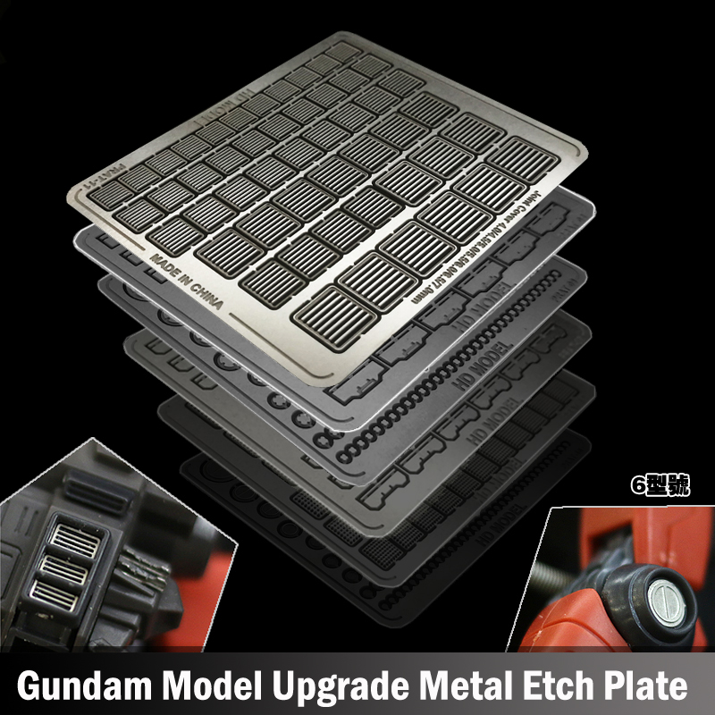 Gundam Models Upgrade Metal Etch Plate Kit  Models Hobby Transform Accessory