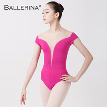 בלט בגדי גוף לנשים יוגה סקסי ריקוד מקצועי אימון התעמלות דפוס דיגיטלי בגדי גוף ריקוד דגים יופי 5648