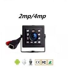 цена на 1080P 2MP/4MP IP Camera IR Night Vision HD Security CCTV Camera P2P onvif small mini camera connect to nvr IP camera