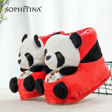 SOPHITINA SO289