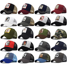 animal Embroidered Mens Cap mesh sports cap baseball