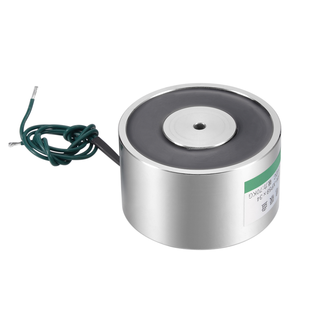 Uxcell 59mm X 34mm DC12V 700N Sucking Disc Solenoid Lift Holding Electromagnet