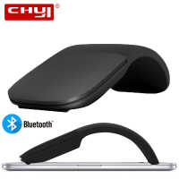 CHYI Silent Bluetooth 4.0 Mouse Wireless Arc Touch Roller Mice Ultra Thin Laser Computer Gaming Foldable Mause For Microsoft PC