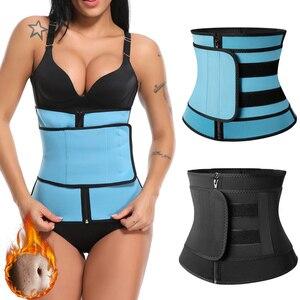 Image 1 - High Compression Waist Trainer Tummy Trimmer Zipper Neoprene Cincher Fitness Corset Body Shapers Slimming Abdominal Belt