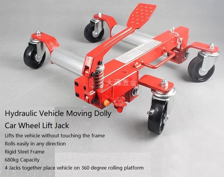 4 шт. набор, ручная буксировочная тележка, Макс. 3 тонны автомобиль и грузовик/Гидравлическая шина 10 см скейт 18 кг/транспортное средство подъе...