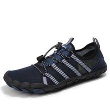 Водонепроницаемая обувь для мужчин и женщин; дышащая Уличная обувь для мужчин и женщин; прогулочная пляжная обувь; спортивная обувь; быстросохнущая женская обувь для дайвинга; обувь размера плюс