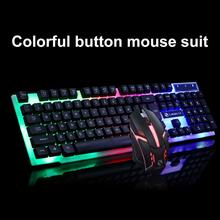 New Arrival Colorful Light Wired Keyboard + 1200dpi Gaming Mouse Set Computer Accessories zuntuo wired 1200dpi optical mouse black