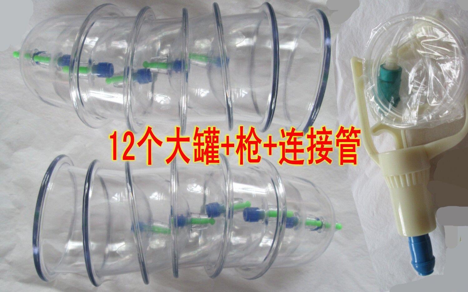 12 шт. большой 6,7 см чашка китайский Медицинский Вакуумный массажер для тела Магнитный акупунктурный насос Cupping портативный массаж терапия + ...