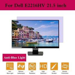 Для Dell E2216HV 21,5 дюйма синий светильник Защита экрана для монитора анти-синий светильник и бликовая пленка для защиты глаз