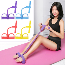 4 Tube Resistance Bands Latex Pedal Exerciser Sit-up Pull Rope Expander Elastic Bands Yoga Fitness Equipment Weight Loss Workout стоимость