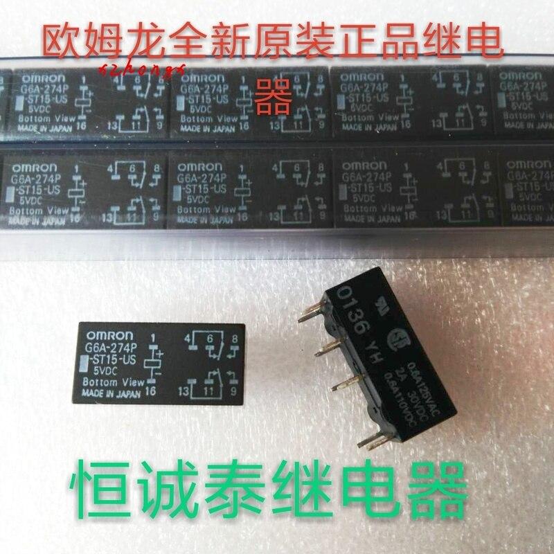 10PCS 8pins 12V OMRON G6A-274P-ST-US-12VDC Signal Relay