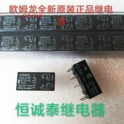 Реле G6A-2727P-ST15-US 5 в постоянного тока Новое