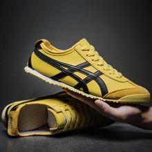2020 Mens Casual Shoes Outdoor Lightweig