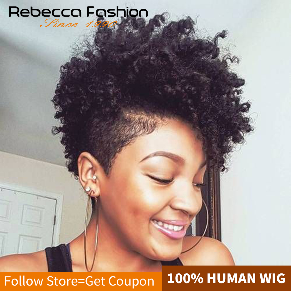 Rebecca Cheap Short Bob Kinky Curly Wigs For Black Women Brazilian Human Hair Full Wig Short Curly Brown Color Wholesale Price