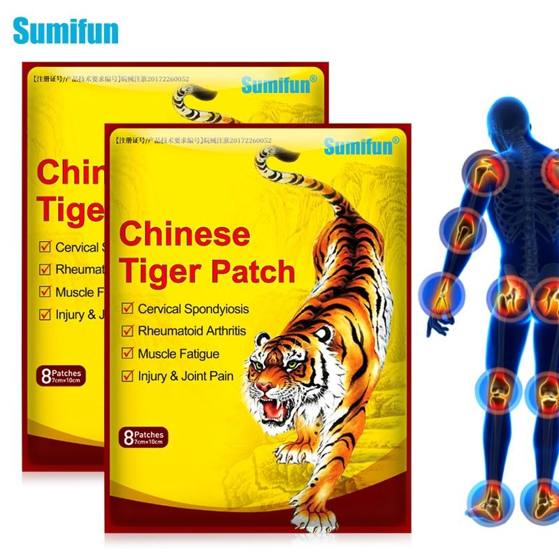 Sumifun 16 шт тигровый бальзам пластыри анальгетический Пластырь от артрита суставов боли в спине патч шеи мышцы тела травяной пластырь K05301