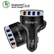 Qc30 4 порта usb Автомобильное зарядное устройство быстрой зарядки