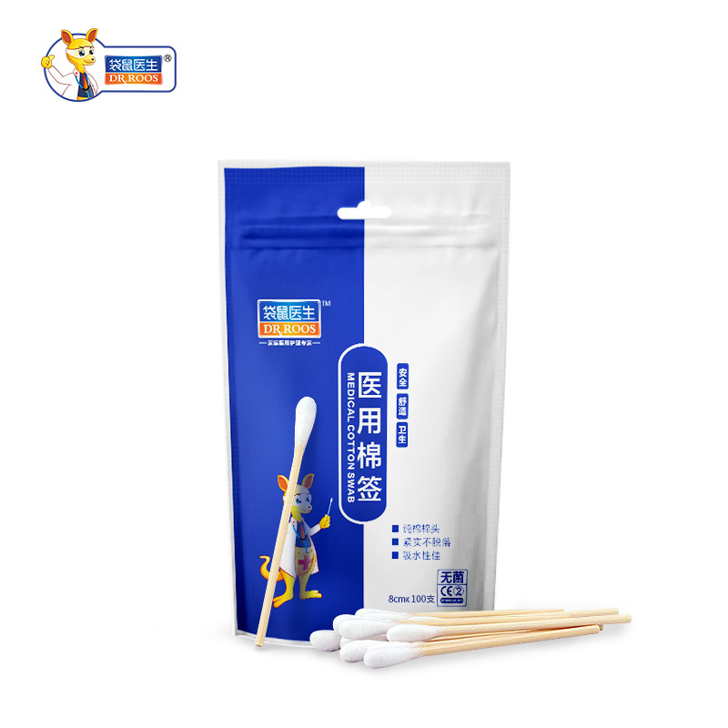 DR.ROOS 100Pcs (2 Bags) Disposable Single-head Clean Cotton Swab Medical Skin Ear Oral Wound Disinfection Special Cotton Swab